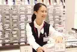 イオンリテール株式会社 イオン垂水店