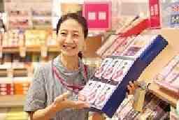 イオンリテール株式会社 イオン新潟東店