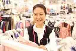 イオンリテール株式会社 イオン秋田中央店