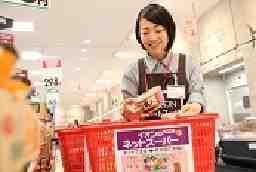 イオンリテール株式会社 イオン七戸十和田駅前店