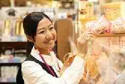 イオンリテール株式会社 イオン近江八幡店