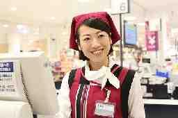 イオンリテール株式会社 イオンエクスプレス平野駅前店