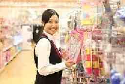 イオンリテール株式会社 イオン鎌ヶ谷店