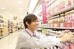 イオンリテール株式会社 イオン加賀の里店