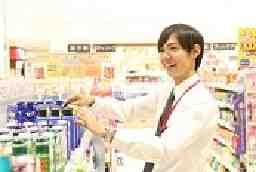 イオンリテール株式会社 イオン鶴見緑地店