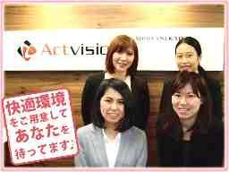 Actvision税理士事務所