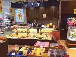 (株)文明堂神戸店