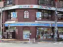 東京ガイダンス株式会社