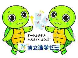 株式会社JOYLUP company