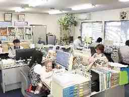 イースタン技研株式会社