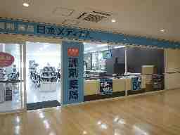 日本メディカルシステム株式会社