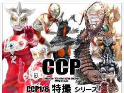 CCP株式会社