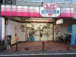 ホワイト急便新吉田㈱