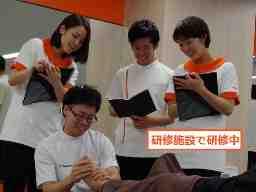 株式会社ファクトリージャパングループ