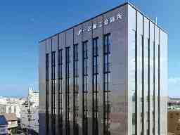 社会保険労務士法人 大和総合労務事務所