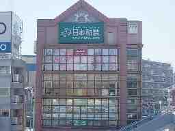 オンディーヌ長野店