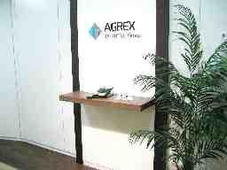 株式会社アグレックス