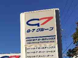 株式会社G−7ホールディングス