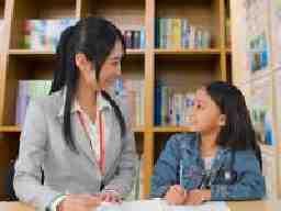 株式会社 日本教育システム