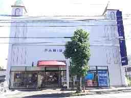 メガネの三城 津山店