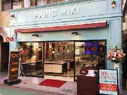 パリミキ 上石神井店