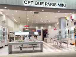 OPTIQUE PARIS MIKI イオンモールかほく店