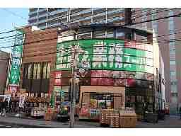 生鮮&酒&業務スーパー所沢ファルマン通り店