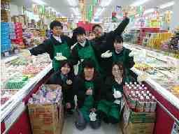 生鮮&業務スーパー荏田西店