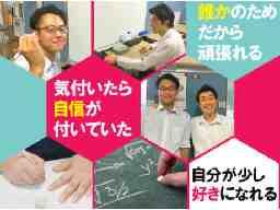 パーソナル新田東教室