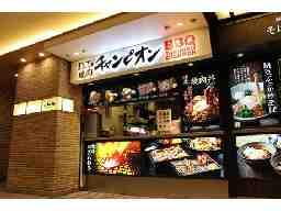 焼肉チャンピオン 東京スカイツリータウン・ソラマチ店