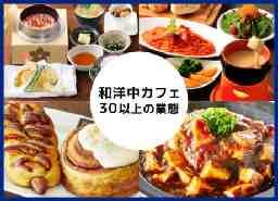 pia Sapido(ピアサピド) 新居浜店