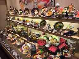 かかし 浜松店