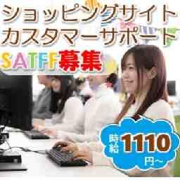 ピットクルー 仙台サービスセンター 第二拠点