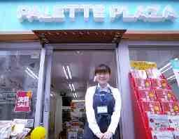 パレットプラザ アピタ会津若松店