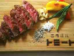 株式会社やすもり/お肉料理&お酒コミュニケーション ニクバルトミート