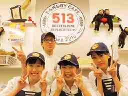 513BAKERY鈴鹿店