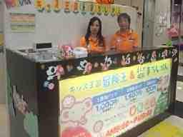キッズ王国 nikko 高松中央店