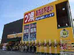 タックルベリー安芸広島店