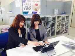 アクサ生命保険株式会社 和歌山南営業所