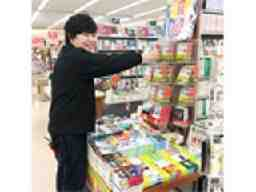 WAY書店 TSUTAYA岩出店