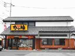 カツ陣 津山店