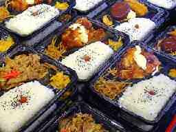 日本健民食株式会社