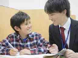 ワオ のオンライン家庭教師 九州指導センター / 株式会社ワオ コーポレーション
