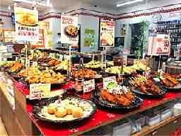 お弁当のヒライ 古賀バイパス店