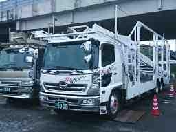 九州ロードサービス