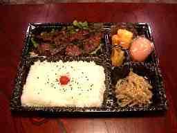 肉の米内 精肉店