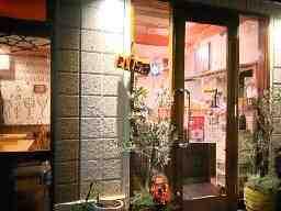 自然派ワイン食堂 OWVO (オーヴォ)