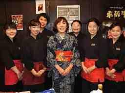 日本料理 小や町(こやまち)