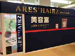 Ares'Hairz 下妻店