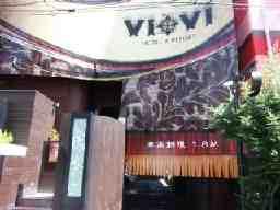 ホテル ViVi